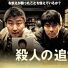 【映画】ミニマリストがお勧めする韓国映画5選