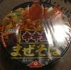 【寿がきや】麺処井の庄監修 辛辛魚まぜそば ¥281(税込)