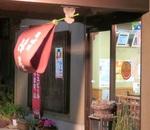 そば処陣屋へ出没!平塚の美味しい蕎麦屋さん(厚木・寒川・平塚エリア)