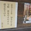 平成三十年五月 命の言葉 脇坂義堂 太鼓まつり&庭掃除 ^^!