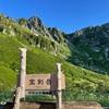 2日目 百名山2座目を目指し中央アルプス 木曽駒ヶ岳へ