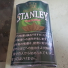 手巻きタバコ葉(シャグ)STANLEY スタンレー・バージニアの感想
