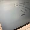 開封当日のパソコン画面に縦線が!故障か?交換してもらえる?