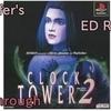 【PS】クロックタワー2 OP~ジェニファー編のEDランクD (1996年)【PS Playthrough Clock Tower 2 Jennifer's Ending Rank D】