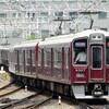 阪急、今日は何系?①465…20210528