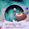 魔界戦記ディスガイア3 その8