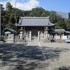 吉良温泉の幡頭神社をみてきた - 2020年3月にじゅうよっか
