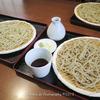 趣のある、とても美味しい手打蕎麦のお店で笊2枚を食らう@手打蕎麦切 久呂麦 千葉県成田市 初訪問