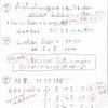 先生③Lesson13〜新しいNOTE♫で2年目スタート!〜