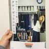 忙しいママ必見!!図書館のインターネットサービスが便利過ぎる[東大阪市立図書館・地元ネタ]