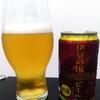 伊豆の国ビール ピルスナーがさっぱりキリッと美味い | 国産クラフトビール