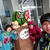 【自主開催】STS(太平洋~日本海)173kmの旅ラン完走レポ(2/2)~後編~