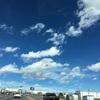 day 965: いざ、風の街チワワへ。