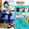 コミックマーケット90 サークル参加情報と新刊告知