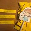 当選発表★Instaglamフォロワー8888人突破記念プレゼント企画!