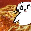 徳島ラーメン麺王の新メニュー「激辛王」を食べた