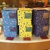 【台北おみやげ】有記名茶 今台北で一番おしゃれパッケージのお茶はここに決まり!
