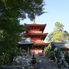 兵庫県の厄除け神社!三重塔のある柏原八幡宮の紹介と御朱印
