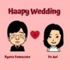 山里亮太さん&蒼井優さんの結婚会見に今日の幸せと、明日への活力をもらった
