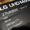Amazon Prime Day  で HDR/USB-C なモニターを確保した(なお、モニターの購入は約8年ぶりの模様