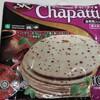 業務スーパー「冷凍チャパティ」×「高級レトルトカレー」お家で本場南インドの味を完全再現!