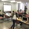 第12回 CoderDojo横浜を開催しました