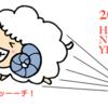 謹賀新年 2015年 平成27年(昭和90年)札幌のホームページ制作とSEO対策