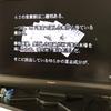 今更ゲーム攻略記〜アナログで頑張ろう〜vol.2 第一弾バイオハザード編二章