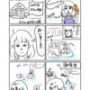 INTP✖︎日常の雑事