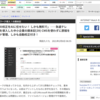 「Impress」にてShodoを導入検討レベルでレポートいただきました - テレワーク導入の支援サービスとして