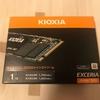 元東芝のKIOXIA(キオクシア)EXCERIA SSD 1TBレビュー SATA SSD→M.2 SSDクローンも試す!ベンチマークも。