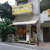 パラダイス通りのシナモンカフェ
