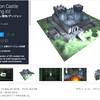 【無料化アセット】ダンジョンっぽいお城の3Dモデル。トゥーン系キャラに馴染みやすいコミック風デザイン。100種類以上のモジュールを組み合わせて自作ダンジョンを作ろう!「Cartoon Castle Building Kit」
