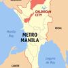 フィリピンの麻薬汚染の実態  カローカンに住むある美女の話