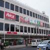 西川口のスーパー「ザ・プライス」で中華ファーストフードを食べる