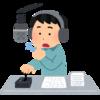 ラジオ パー(ソナリ)ティー