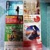 22人合同サイン会祭り@くまざわ書店南千住へ行ってきました
