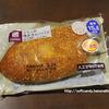 新発売・ローソン・ブランの焼きカレーパン(感想レビュー)