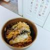 【炊飯器レシピ】簡単!トマトサーディンの炊き込みご飯|缶詰めレシピ