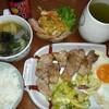 18/01/12の晩御飯(豚バラ肉の塩胡椒焼き)