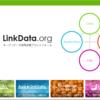 LinkDataからオープンデータをjson形式で取得する
