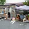 トミオカコーヒー  富岡珈琲 岡山真庭市 コーヒー専門店 コーヒー焙煎