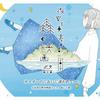 """アートの島""""佐久島""""にあの野外イベント「夜空と交差する森の映画祭」がやってくる!!"""