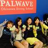 ♪煌めけ!…美少女ドリフトダイバー in 沖縄本島♪〜沖縄ドリフトダイバースペシャルティ〜