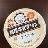 コーヒープリン/森永珈琲牛乳プリン