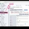 GoGetSSL で SSL証明書を更新するための手順