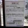 北須坂駅定期列車交換風景