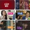 韓国ドラマ「抜群の女」無料動画配信スタート!2017.4.15