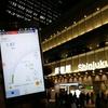 師走は遅い? 格安SIMの速度測定ランキング【17年12月】 今回からnuroモバイルを追加【日経トレンディネット】