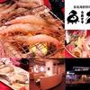 【オススメ5店】宮崎市郊外(宮崎)にある海鮮料理が人気のお店